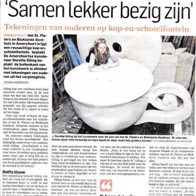 koffie kop_0001